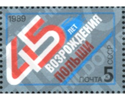 Ref. 358047 * MNH * - SOVIET UNION. 1989. 45th ANNIVERSARY . 45 ANIVERSARIO - 1923-1991 UdSSR