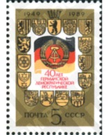 Ref. 358048 * MNH * - SOVIET UNION. 1989. AMISTAAD CON ALEMANIA ORIENTAL - 1923-1991 UdSSR
