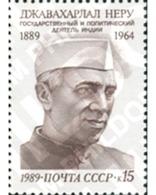 Ref. 358050 * MNH * - SOVIET UNION. 1989. FAMOUS PEOPLE . PERSONAJE - 1923-1991 UdSSR
