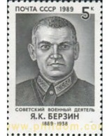 Ref. 358051 * MNH * - SOVIET UNION. 1989. FAMOUS PEOPLE . PERSONAJE - 1923-1991 UdSSR