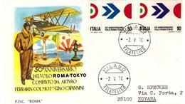 Fdc Roma: VOLO ROMA - TOKYO (1970) Viaggiata - 6. 1946-.. Republic
