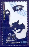 Used Armenia 2009, Daniel Varuzhan - Armenian Poet 1V. - Armenië
