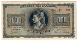 Greece 1000 Drachmai 1942 UNC - Griekenland