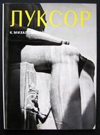 Russian Book Luxor Луксор Album 1972 - Books, Magazines, Comics