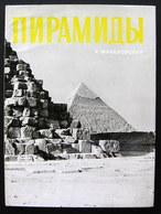 Russian Book Pyramids And Mastabas Пирамиды и мастабы Album 1973 - Books, Magazines, Comics