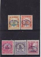 # Z.9773 Hungary, Debrecen I. 1919 Romanian Occupation Hungarian 5 Stamps Overprint MNH: Help War - Debreczen