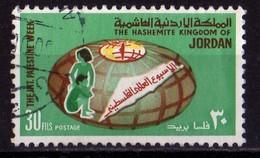 Jordanie 1970 Palestine Week 30 Fils - Jordan