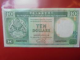 HONG KONG 10$ 1992 CIRCULER - Hong Kong