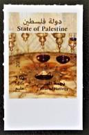 ETOILE DE LA NATIVITE 2018 - ADHESIF NEUF ** - NOUVEAUTE - BAS DE FEUILLE - Palestine