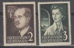 Liechtenstein 1955 Definitives Fürst & Fürstin 2v ** (3fr Very,very Small Spot In Gum) (42721) - Liechtenstein