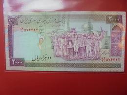 IRAN 2000 RIALS 1986-2005 CIRCULER - Iran