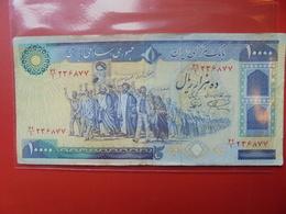 IRAN 10.000 RIALS 1981 (SIGNATURE 21) RARE !!! CIRCULER - Iran