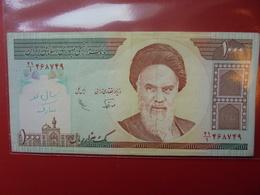 IRAN 1000 RIALS 1992-93 CIRCULER - Iran