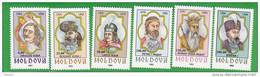 Moldova , Moldavie , Moldawien , Moldau  , 1993 , Princes Of Moldova , MNH - Moldova