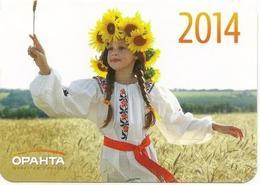 Calendar Ukraine 2014 - Advertising - Girl - Child - Clothes - Ethnicity - Wreath - Bread Field - Advertising - Beautifu - Calendars