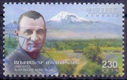 Used Armenia 2012, Alexandre Miasnikian - Armenian Revolutionary 1V. - Armenië