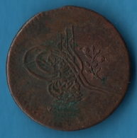 Ottoman Empire 1 Para 1255 (1856) ١٨ Abdülmecid I - Turkey