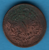 Ottoman Empire 1 Para 1255 (1856) ١٨ Abdülmecid I - Turquie