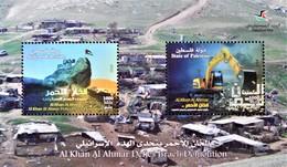 AL KHAN ALAHMAR 2018 - NEUF ** - NOUVEAUTE - Palestine