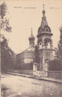 Cannes (06) - Eglise Russe - Cannes
