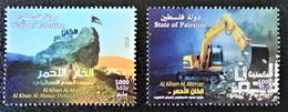 AL KHAN ALAHMAR 2018 - TIMBRES DU BLOC NEUFS ** - NOUVEAUTE - Palestine