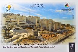 UNIVERSITE AN-NAJAH 2018 - NEUF ** - NOUVEAUTE - BLOC NON-DENTELE - Palestine