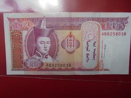 MONGOLIE 20 TUGRIK CIRCULER - Mongolie