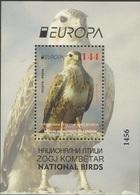 MK 2019-09 EUROPA CEPT, NORD MACEDONIA, S/S, MNH - Mazedonien