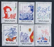 Vietnam Viet Nam MNH Stamps 1995 : 50th Ann. Of Aug. Revolution And National Day / Motorbike / Bicycle (Ms714) - Vietnam