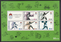 Thailand 1985, South-East Asian Game, S/S, MNH** - Thailand