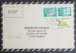 1984, IRAQ, Medicine Digest, Carte Response, Basrah - London - Iraq