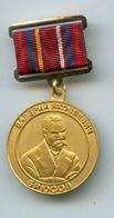 ARMENIE Armenia Friendship Society Brusov Ecrivaine Writer Literature Medaille Medal Badge Broche - Celebrities