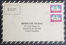 1984, IRAQ, Medicine Digest, Carte Response, Sulaymaniyah - London - Iraq