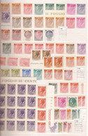 """(Fb).Repubblica.1955-68.Lotto """"Siracusana Stelle"""".Valori Nuovi Con Gomma Integra (238-18) - Lotti E Collezioni"""