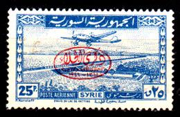 Siria-00158 - Posta Aerea 1946 (+) Hinged - Senza Difetti Occulti. - Siria