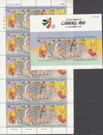 Thailand 1995, 18th SEA GAMES '95, Sheet Of 5xSet Of 4v, + S/S, MNH** - Thailand