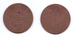 Afghanistan 3 Shahi - 15 Paisa 1300 (1921) (KM#893) - Afghanistan