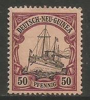 German New Guinea - 1901 Kaiser's Yacht 50pf Mint Hinged    Sc 14 - Colony: German New Guinea