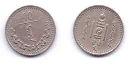 Mongolia 10 Mongo 1937 - Mongolia