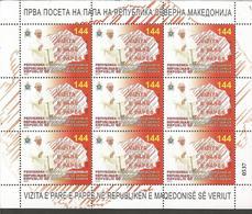 MK 2019-10 PAPA VISIT MACEDONIA, NORTH MACEDONIA, MS, MNH - Mazedonien