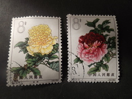 CHINA 中國 帝國 CHINE CINA 1964 Chinese Peonies - Used Stamps