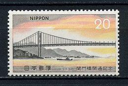 JAPON 1973 N° 1093 ** Neuf MNH  Superbe Pont Suspendu De Kan-Mon - Unused Stamps