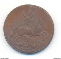 Russia 1 Kopek 1762 COPY - Russia