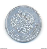 Russia 50 Kopeks 1894 COPY - Rusland