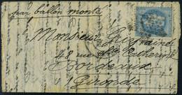 Lettre WASHINGTON, Probable Départ Le 9/10/70 Gare Du Nord Pour Bordeaux, Arrivée Le 18/10, TB - Postzegels