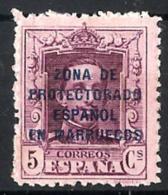 Marruecos Español Nº 82 En Nuevo - Marruecos Español