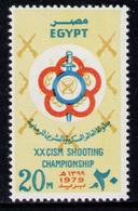 EGYPT 1979 - Set MLH* - Ägypten