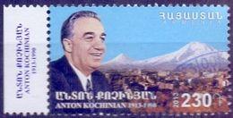 Used Armenia 2013, Anton Kochinian -  Armenian Party, State And Political Figure 1V. - Armenia