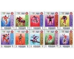 Ref. 149248 * MNH * - YEMEN. Kingdom. 1969. GAMES OF THE XX OLYMPIAD. MUNICH 1972 . 20 JUEGOS OLIMPICOS VERANO MUNICH 19 - Yemen