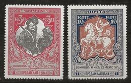 Russie 1915-1916 N° Y&T :  98 Et 100 (dent. 13,5) ** - 1857-1916 Empire